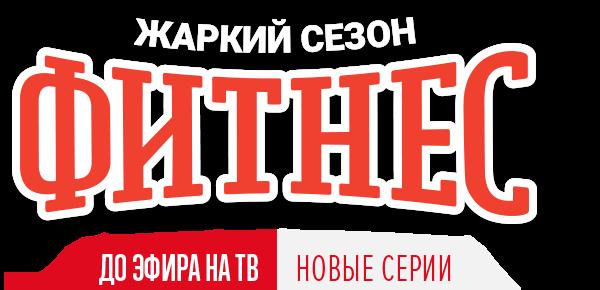 images-logotype_15x