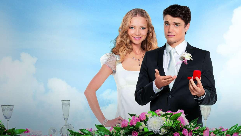 Свадьба по обмену смотреть фильм