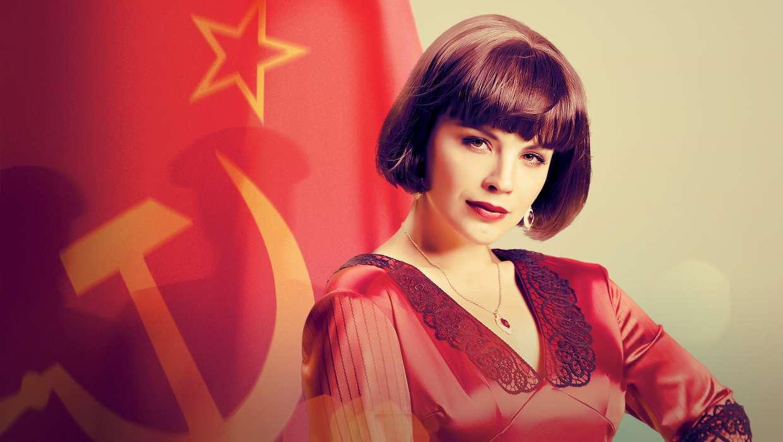 Красная королева смотреть сериал