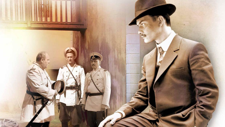 Жизнь и приключения Мишки Япончика смотреть сериал