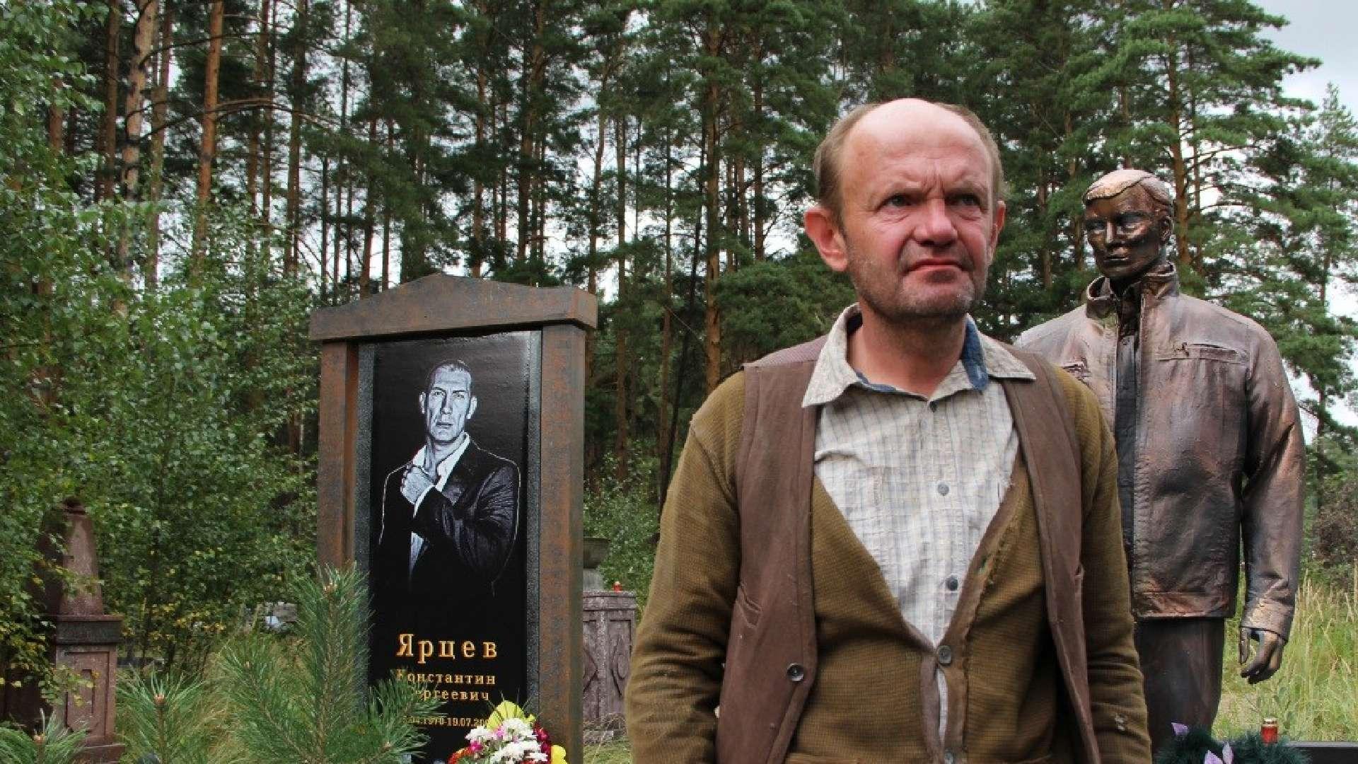 Парень с нашего кладбища смотреть фильм