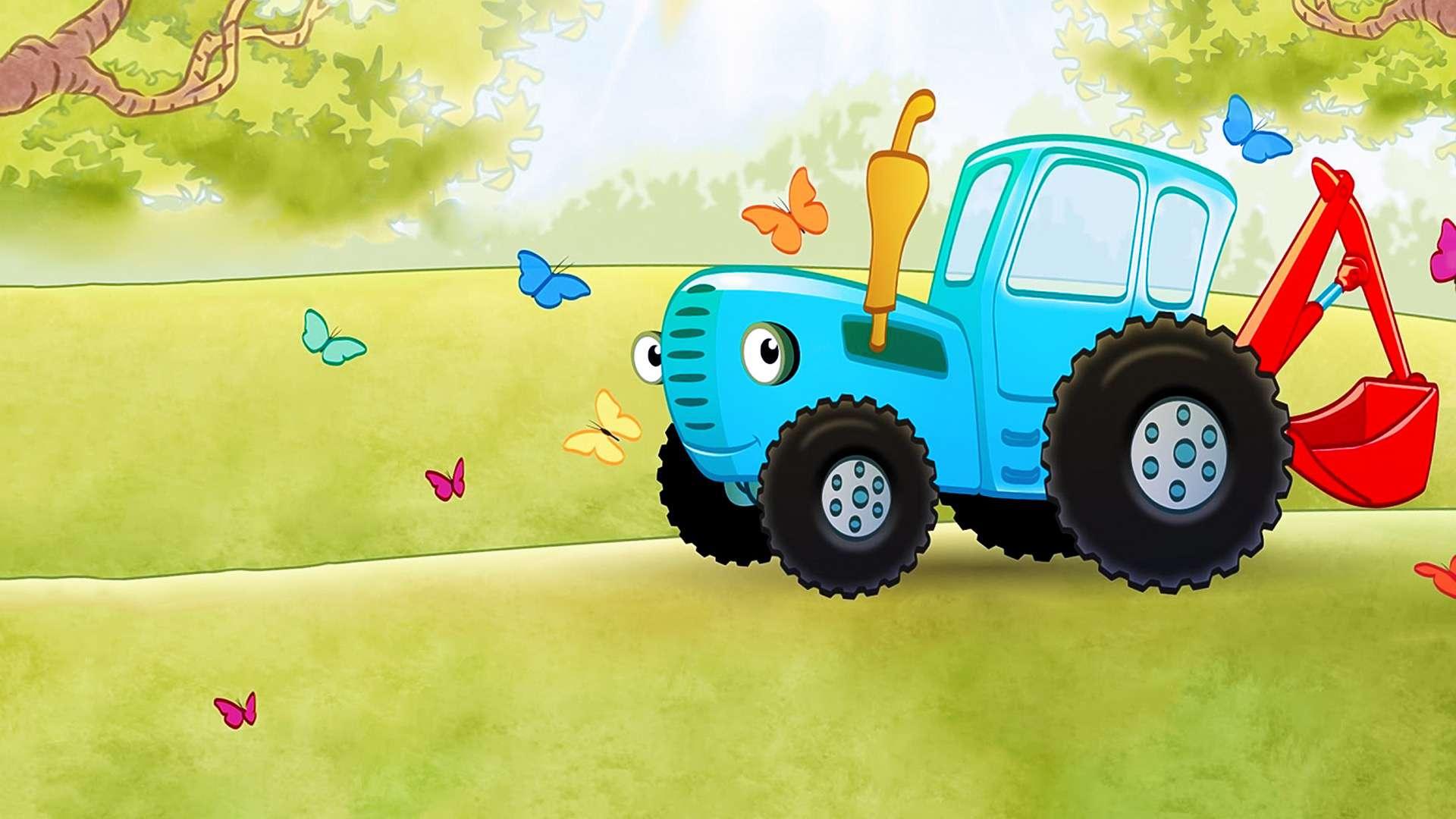Мультфильм Синий трактор смотреть онлайн все серии подряд ...