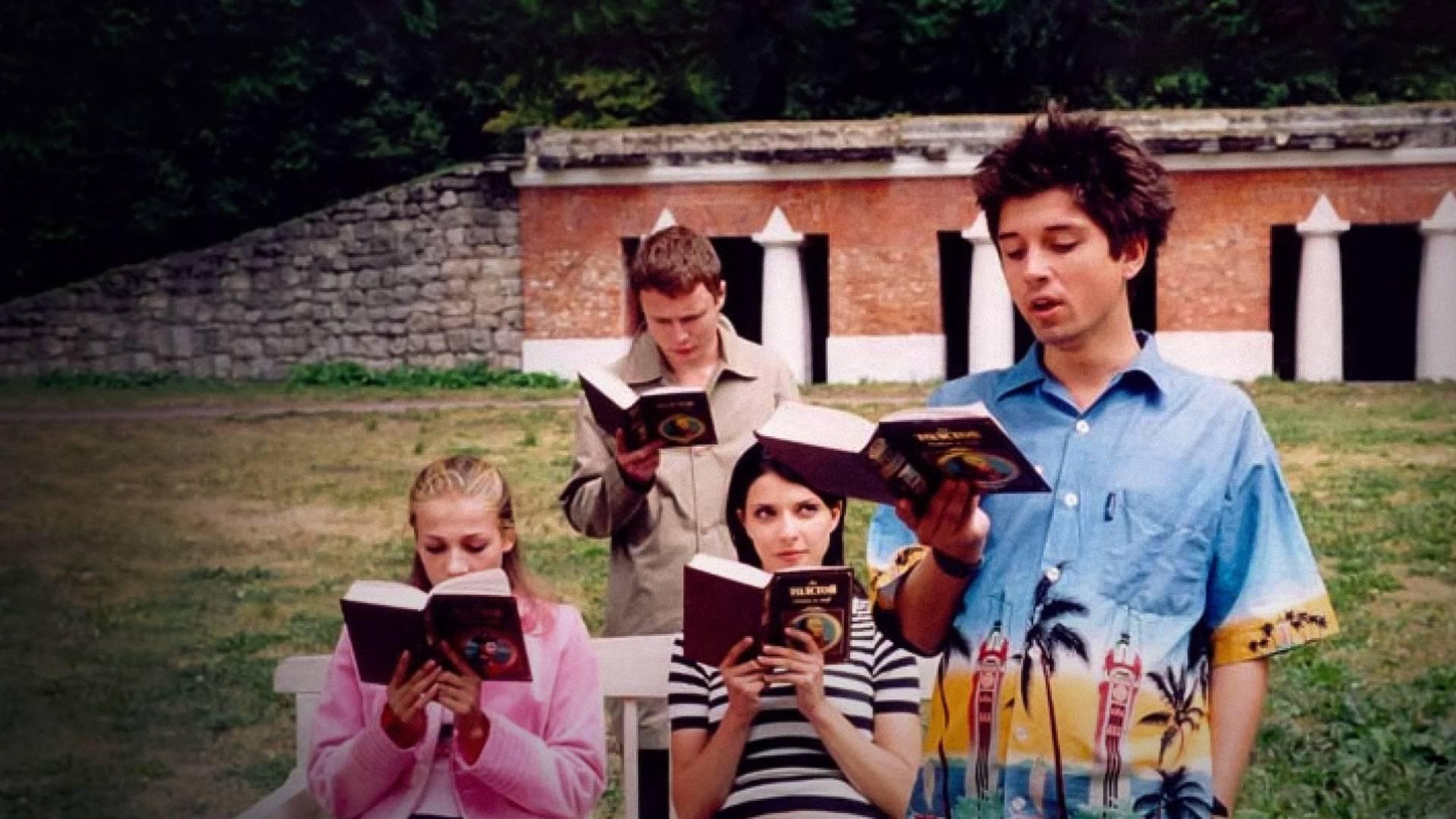 Похитители книг смотреть фильм