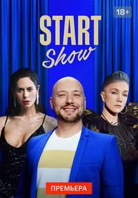 START SHOW смотреть сериал