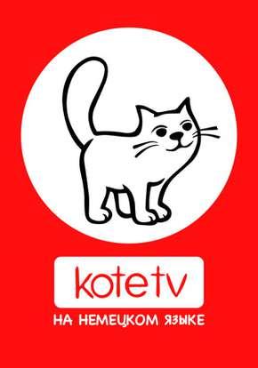 Kote TV German смотреть сериал