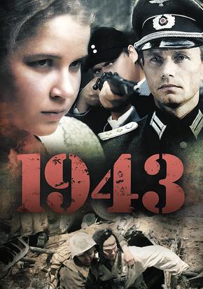 1943 смотреть сериал