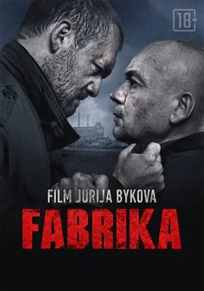 Fabrika смотреть фильм