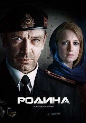 Сериал «Родина» смотреть сериал