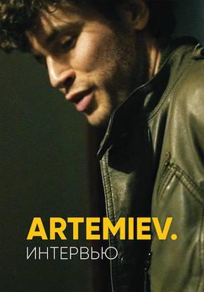 Artemiev: Интервью смотреть фильм