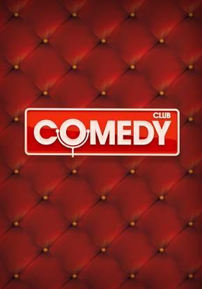 Comedy Club смотреть сериал