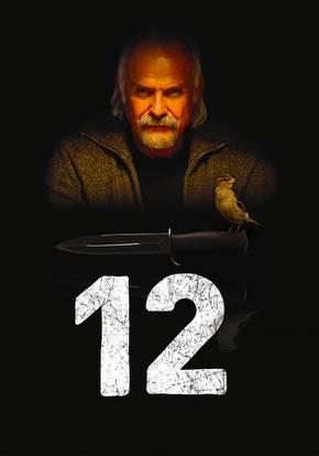 12 смотреть фильм