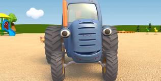 Синий трактор на детской площадке - 2 серия. Грязнуля