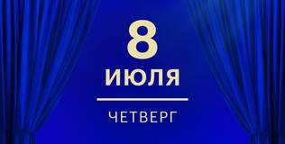 Содержанки - 5 серия