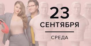 Фитнес - 14 серия