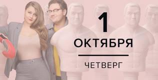 Фитнес - 19 серия