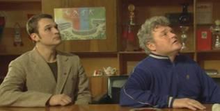 Мосгорсмех - 4 серия
