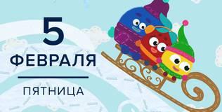 Кругляши - 36 серия