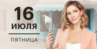 ИП Пирогова - 19 серия