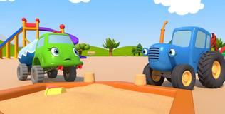 Синий трактор на детской площадке - 4 серия. Спокойная игра