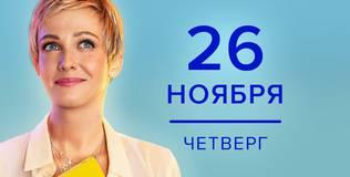 257 причин чтобы жить - 5 серия