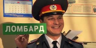 Мосгорсмех - 7 серия