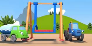 Синий трактор на детской площадке - 17 серия. Игра с тенью