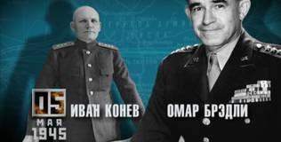 Время победы - 5 мая 1945