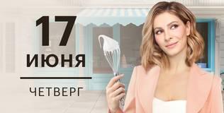 ИП Пирогова - 15 серия