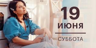 Женька Печенька - 8 серия