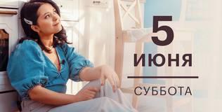 Женька Печенька - 6 серия