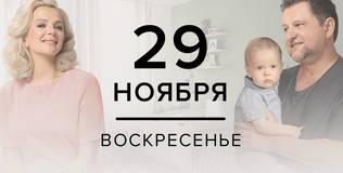 Родители - 18 серия