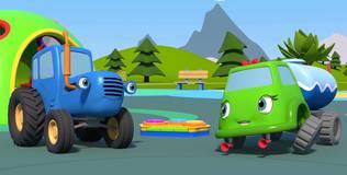 Синий трактор на детской площадке - 20 серия. Цирк