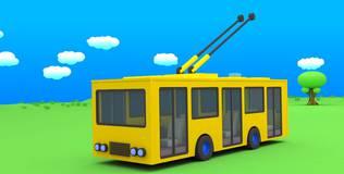 Весёлый конструктор - 22 серия. Троллейбус