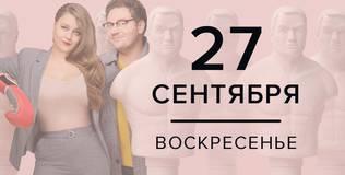 Фитнес - 15 серия