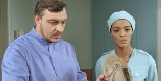 Дежурный врач - 12 серия
