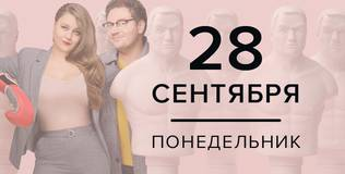 Фитнес - 16 серия