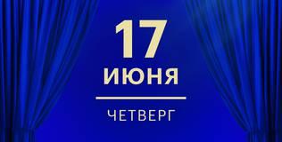 Содержанки - 2 серия