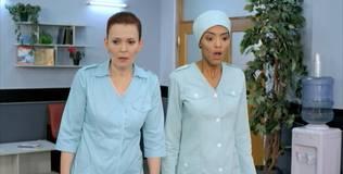 Дежурный врач - 16 серия