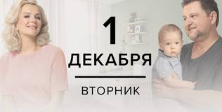 Родители - 20 серия