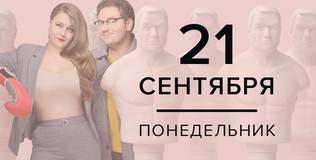 Фитнес - 12 серия