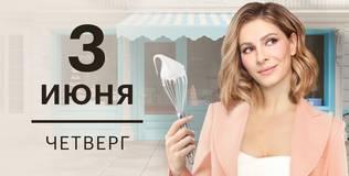 ИП Пирогова - 11 серия