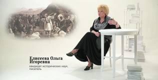 Великие битвы России - Чесменское сражение