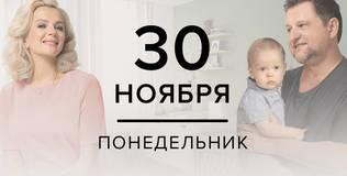 Родители - 19 серия