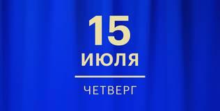 Содержанки - 6 серия