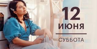 Женька Печенька - 7 серия