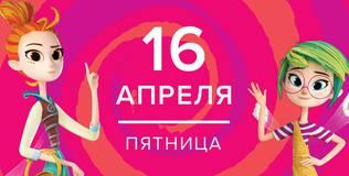 Фееринки - 19 серия
