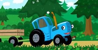 Синий трактор - 22 серия. Ягодки