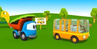 Грузовичок Лёва - 3 серия. Автобус
