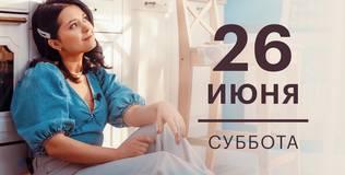 Женька Печенька - 9 серия