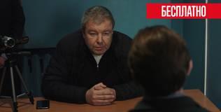 Шторм - 1 серия